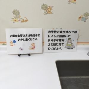 千葉労災病院(2F)の授乳室・オムツ替え台情報 画像3