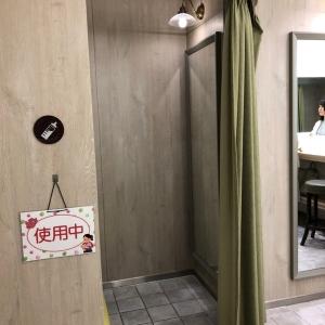 神戸マルイ(5階)の授乳室・オムツ替え台情報 画像1