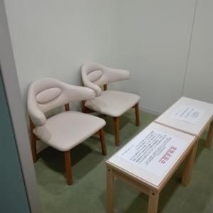 ペアナードオダサガ(3F)の授乳室・オムツ替え台情報 画像3