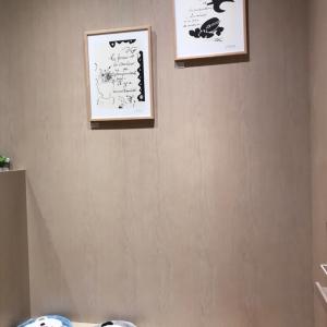 無印良品 銀座(4F)の授乳室・オムツ替え台情報 画像17