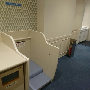 JRゲートタワー(8F)の授乳室・オムツ替え台情報 画像7