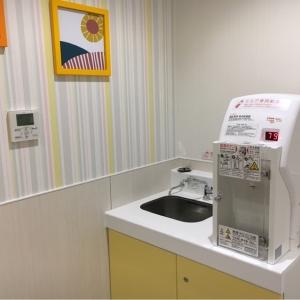 エディオンなんば本店(2F)の授乳室・オムツ替え台情報 画像9