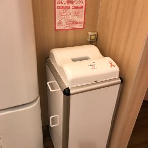 オムツ用のゴミ箱があって助かる。