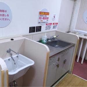 イオン坂出店(3F)の授乳室・オムツ替え台情報 画像3