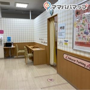 ゆめタウンはません(2F)の授乳室・オムツ替え台情報 画像5