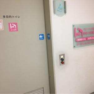 2階と5階には多目的トイレ