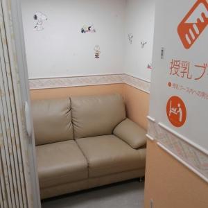セブンタウンせんげん台(1F)の授乳室・オムツ替え台情報 画像3