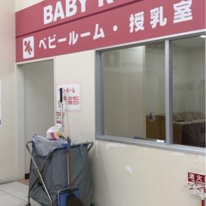 ロイヤルホームセンター相模原橋本店(1F)の授乳室・オムツ替え台情報 画像8