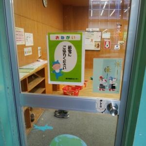 金沢地区センター(1F)の授乳室・オムツ替え台情報 画像4
