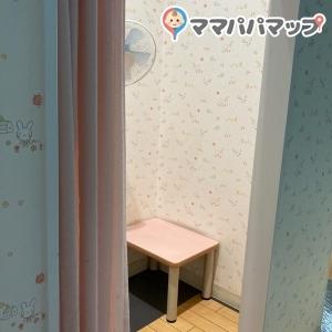 いこらもーる(2F)の授乳室・オムツ替え台情報 画像4