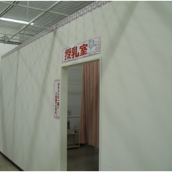 ジョイフル本田 君津店(1F インテリア館)の授乳室・オムツ替え台情報 画像4