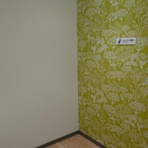 ムスブ田町(1F)の授乳室・オムツ替え台情報 画像1