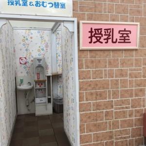ジョイフル本田 千葉ニュータウン店の授乳室・オムツ替え台情報 画像4