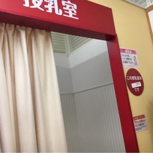 授乳室入り口