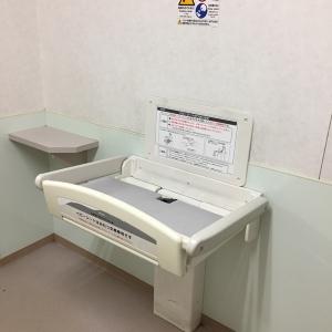 ディスカウントドラッグコスモス姪浜駅前店(1F)のオムツ替え台情報 画像1
