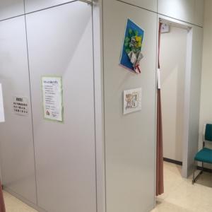所沢市こどもと福祉の未来館(2F)の授乳室・オムツ替え台情報 画像6