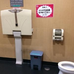 子ども用トイレあり