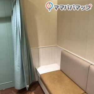 相鉄ジョイナス(3F)の授乳室・オムツ替え台情報 画像4