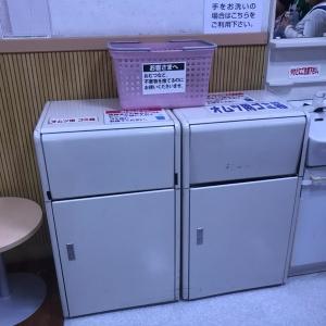 オムツ用のゴミ袋とゴミ箱