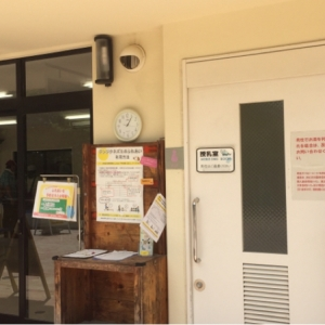 京都市動物園(おとぎの国)の授乳室・オムツ替え台情報 画像8