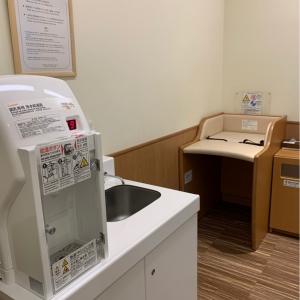 東京ドームホテル(1F)の授乳室・オムツ替え台情報 画像1