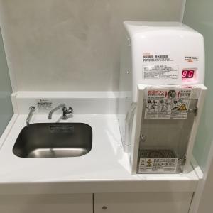 東急プラザ銀座(11F)の授乳室・オムツ替え台情報 画像9