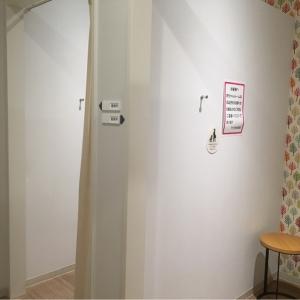 アピタ金沢文庫店(2F)の授乳室・オムツ替え台情報 画像5