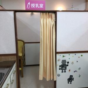 授乳室入り口はカーテン