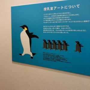 福岡パルコ 本館(6階)の授乳室・オムツ替え台情報 画像2
