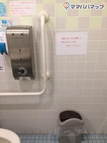 阪急 オアシス 同心