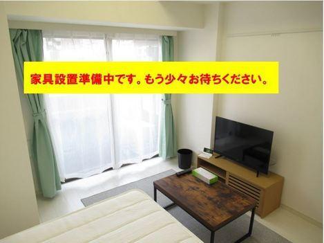 Naikan1 20190719150310