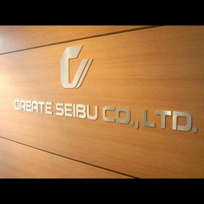Company 64