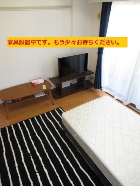 Naikan1 20190110162538