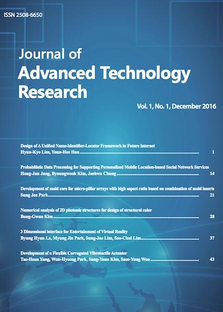 Journal of Advanced Technology Research