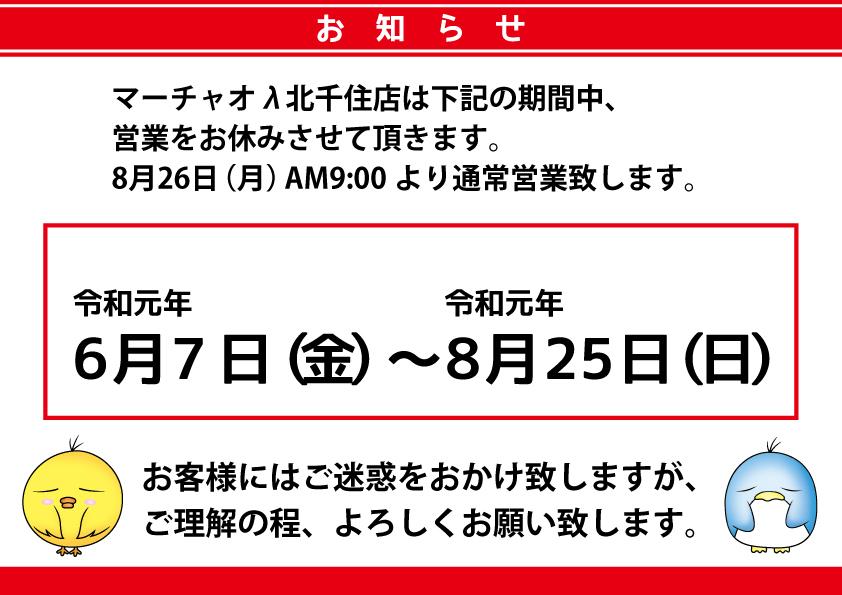 イベント情報0