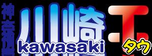 マーチャオΤ神奈川川崎