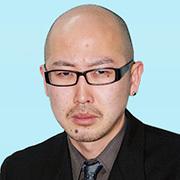 藤田 拓郎