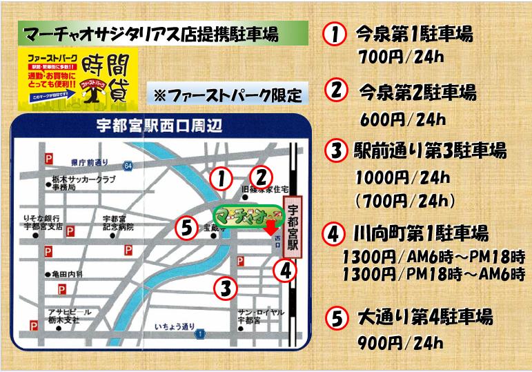 イベント情報1