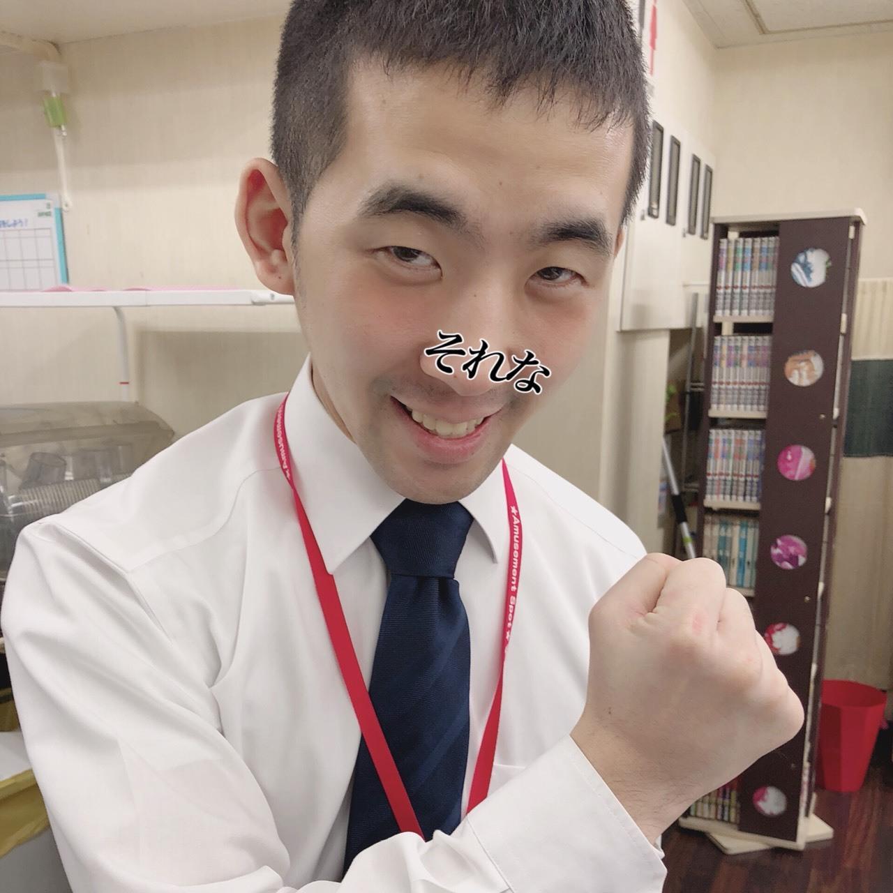 田村 良介