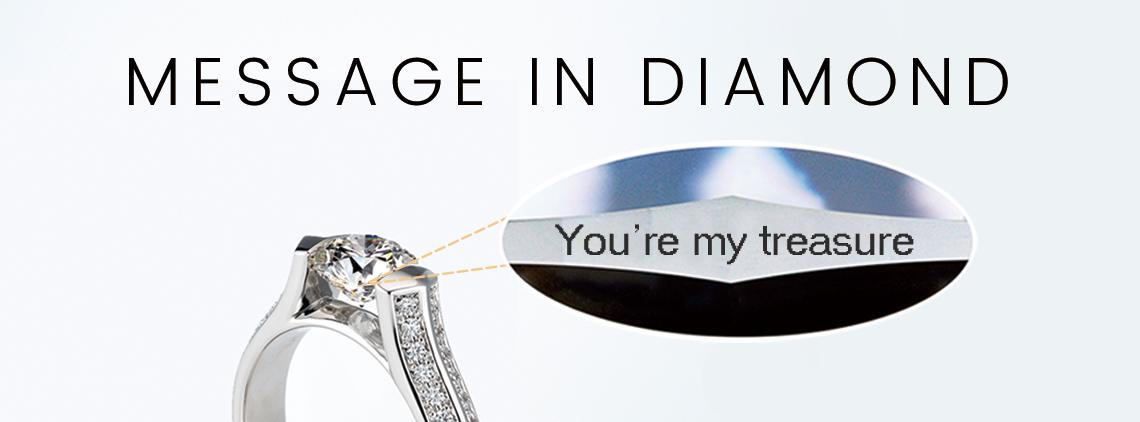 ダイヤモンドメッセージ