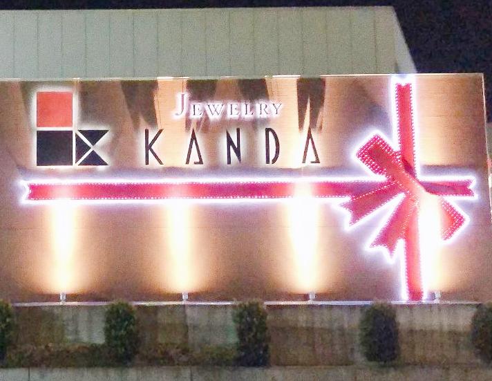 KANDAH1.JPG