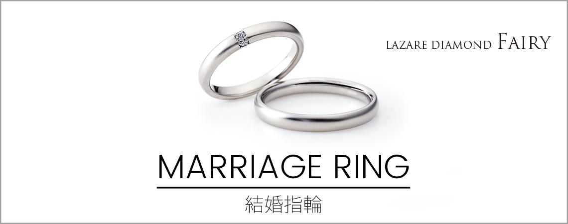 MARRIAGERINGiff.jpg