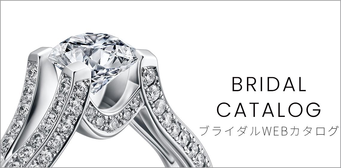 bridalcatalog202101.jpg