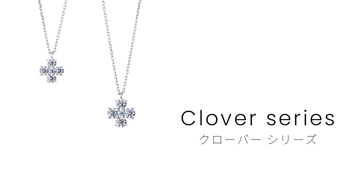 cloverp.JPG