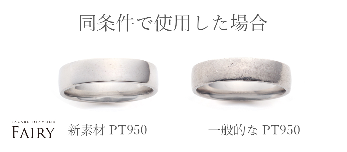 fptpthikaku.JPG