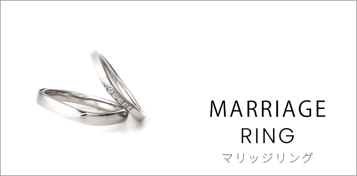 marriageringlazarediamond.JPG