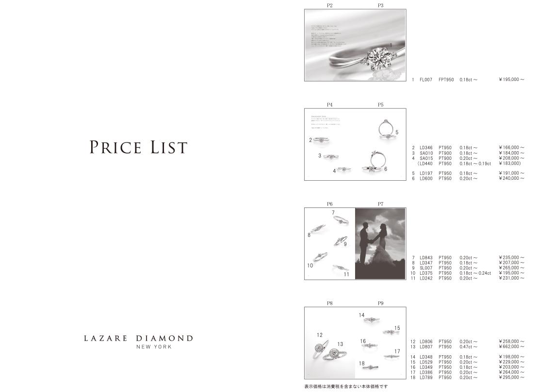 pricelist1.jpg