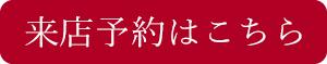 yoyakub01.jpg