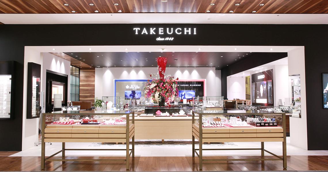 takeuchib1.jpg