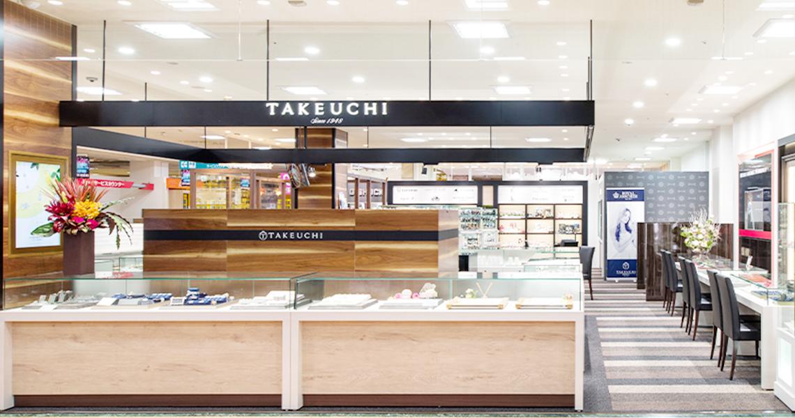 takeuchil2.JPG